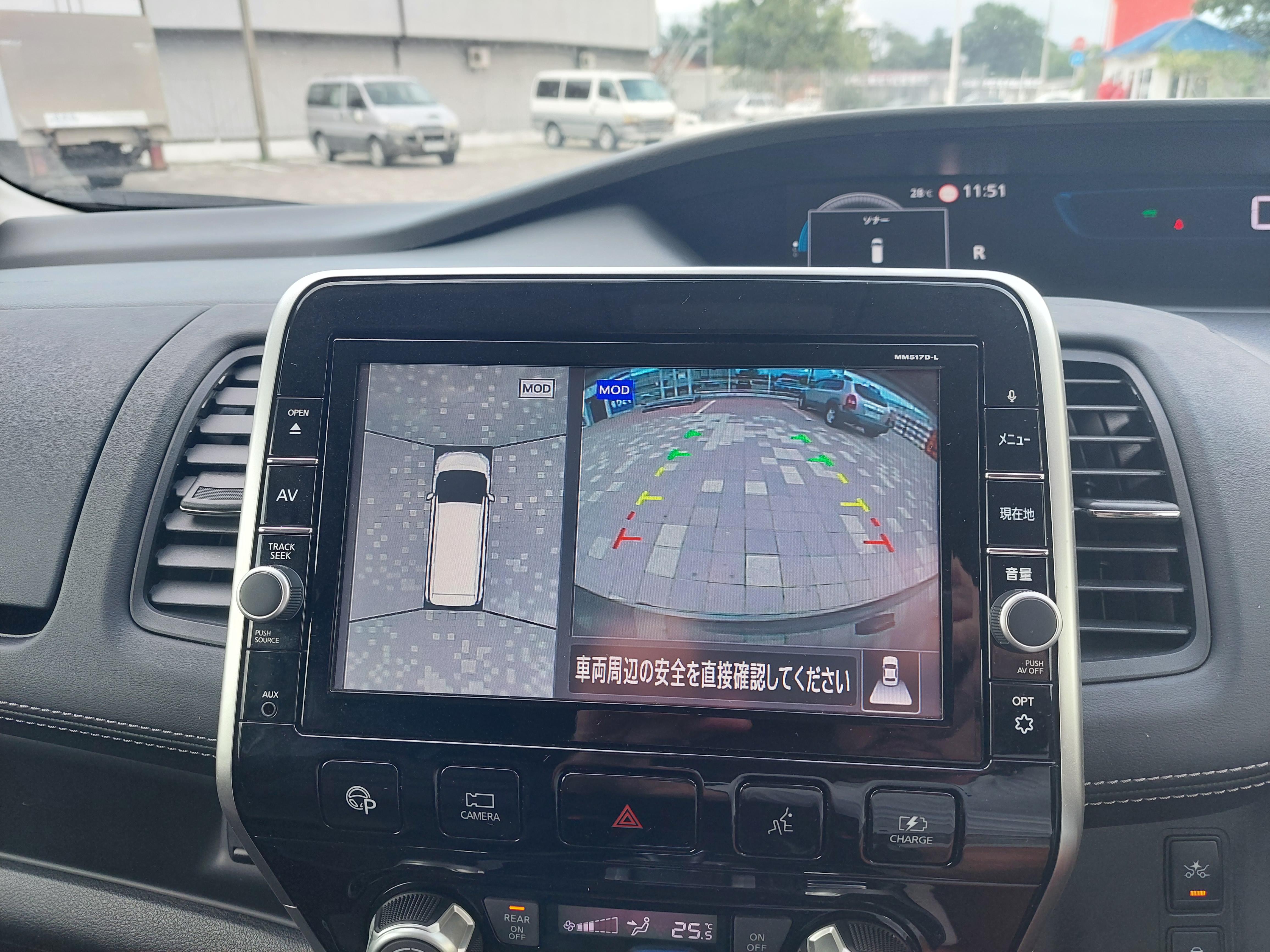 Nissan Serena Highway Star e-Power 2018г.